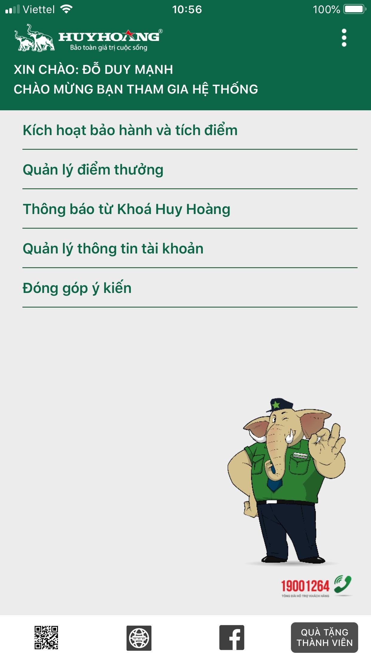 app khóa Huy Hoàng
